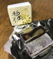 Kintsuba Nakataya Kanazawa Hyakubangai