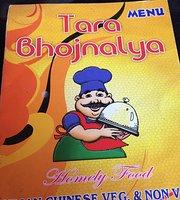 Tara Bhojanalaya