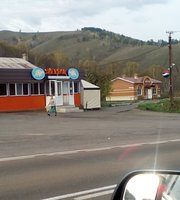 Karchalyk