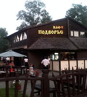 Podvore Cafe