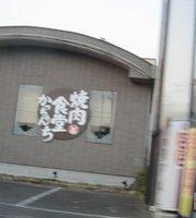 Yakiniku Shokudo Katchanchi Maebashi Soja