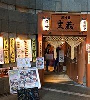 Kajiya Bunzo Caretta Shiodome