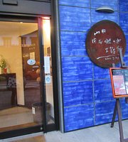 Yamanaka Kataoka Tsurutaro Art and Craft Gallery Museum Cafe