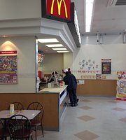 McDonald's Akahori Beisia