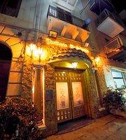 Re Federico Restaurant