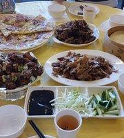Beijing Duck Panmure