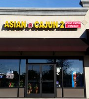 Asian n' Cajun 2