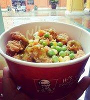 KFC - Gateway Ekkamai