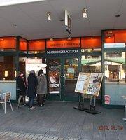 Mariogelateria Minami Machida Grandberry Mall