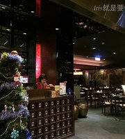 Mei Men Shi Jian Tang Vegetarian