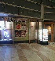 魚民 高松駅前店