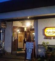 カフェ レストラン ツジタ