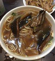 阿辉炒鳝鱼(西门总店)