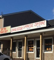 China Star Chinese Cuisine