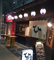 Kushiage Taishugyo Bar Hikariya & Yajimon