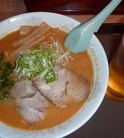 Ganso Chitose Ramen Shin Chitose Airport Food Court