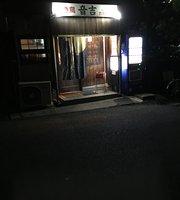 Yakitori Otokichi Nishinomiya