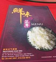 Xian weoi restaurant