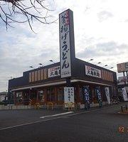 Marugame Seimen Matsudo Nijussekigaoka