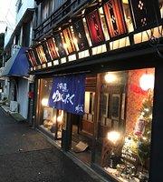 Okinawa Dining Yuntaku