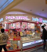 31 Ice Cream The Mall Sendai Nagamachi