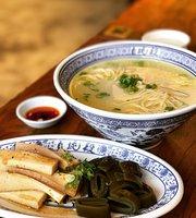 Duan Chun Zhen Beef Noodles - Taichung KSSOGO Store