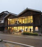 Takanokura