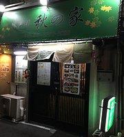 Kanryori Aki No Ie