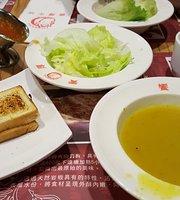 饗厚牛排(台中東海店)