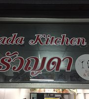 ‪Yada Kitchen‬