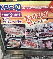 Yeonnamdong Pig Grill Meal