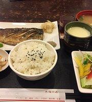 Rokkaku Japanese Restaurant