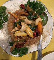 Tian Yian Vegetarian Restaurant