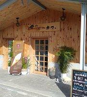 Ishino Cafe