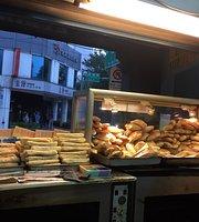Laopai Gongyuan Hao - Hengyang Store
