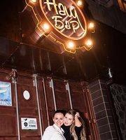 Nash Bar