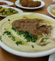 Imad Humus Restaurant