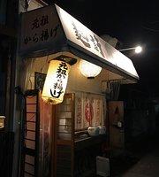 Kinchan Ramen Daitokuji Main Store