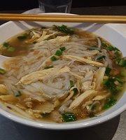 Nha Trang Vietnamese Cuisine (Tuen Mun)