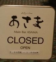 Main Bar Asama