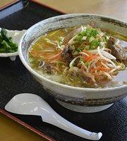 Hashi No Eki Rikarikawarumi Rikarika Restaurant