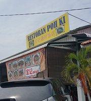 Restoran Bagan Sekinchan