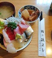 Hamayoshi