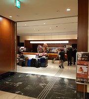 Hotel Granvia Osaka lobby lounge