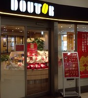 Doutor Coffee Shop Mikunigaoka-Eki