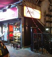 Da Hong Pao hotpot (Shun Fai Building)