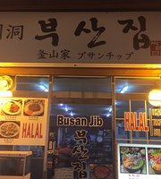 Busan House