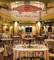 Restaurant Shtastliveca Vitoshka