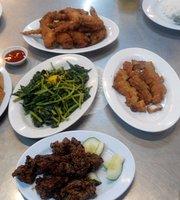 Kedai Makanan Seong Huat