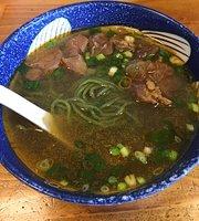 A Xi Mutton Noodle